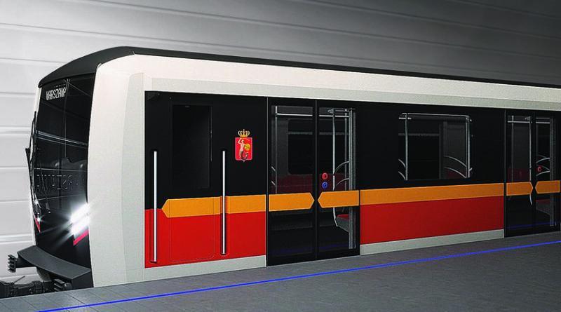 Metro Warszawa